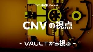 コインニールCNV Vault