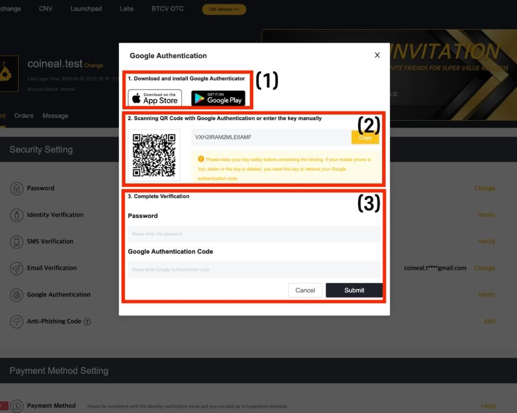 コインニール登録(口座開設)の手順5