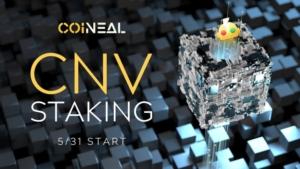 コインニールの仮想通貨ステーキング