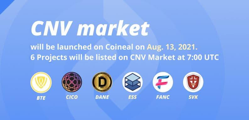 CNVマーケットのラインナップ